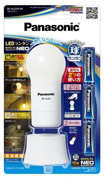 パナソニックPanasonic乾電池エボルタNEO付きLEDランタンホワイトBF-AL05N[LED/単3乾電池×3/防水]