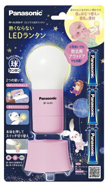 パナソニックPanasonic乾電池エボルタNEO付きLEDランタンピンクBF-AL05N[LED/単3乾電池×3]