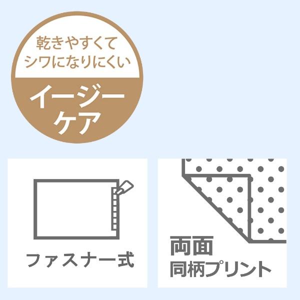 小栗OGURI【まくらカバー】チェックFF16101_16(43×63cm)