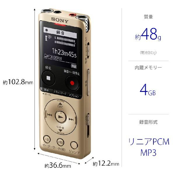 ソニーSONYICD-UX570FNCICレコーダーゴールド[4GB/ワイドFM対応][録音機ボイスレコーダー小型高音質長時間]
