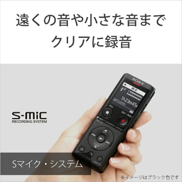 ソニーSONYICD-UX575FNCICレコーダーゴールド[16GB/ワイドFM対応][録音機ボイスレコーダー小型高音質長時間]