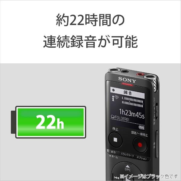 ソニーSONYICD-UX575FSCICレコーダーシルバー[16GB/ワイドFM対応][録音機ボイスレコーダー小型高音質長時間]