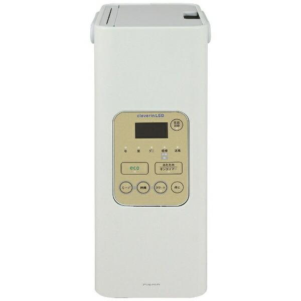 ドウシシャDOSHISHAHKU553C-WGYクレベリンLED搭載布団・衣類乾燥機ホワイトグレー[マット無タイプ/ダニ対策モード搭載][HKU553C]