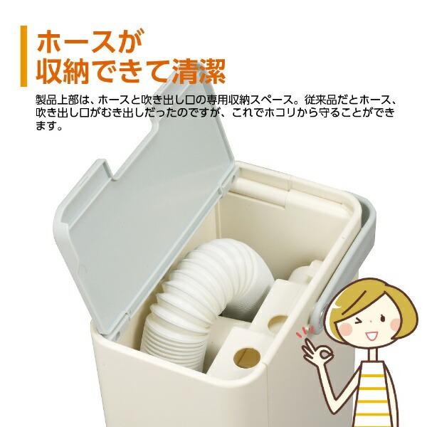 ドウシシャDOSHISHA布団・衣類乾燥機ホワイトHKU554-WH[マット無タイプ/ダニ対策モード搭載][HKU554]