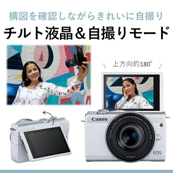 キヤノンCANONEOSM200ミラーレス一眼カメラEF-M15-45ISSTMレンズキットホワイト[ズームレンズ][EOSM200WH1545ISSTMLK]【point_rb】