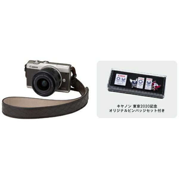 キヤノンCANON【数量限定】EOSM200ミラーレス一眼カメラリミテッドゴールドキット[ズームレンズ][EOSM200LIMITEDGOLDKI]【point_rb】