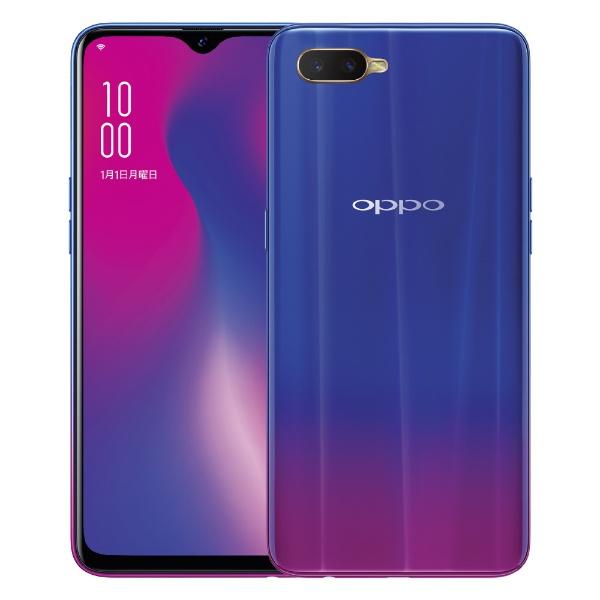 OPPOオッポOPPOR17Neoブルー「CPH1893BL」Snapdragon6606.4型・メモリ/ストレージ:4GB/128GBnanoSIMx2DSDV対応au/Y!mobileSIM対応SIMフリースマートフォン[スマホ本体新品]