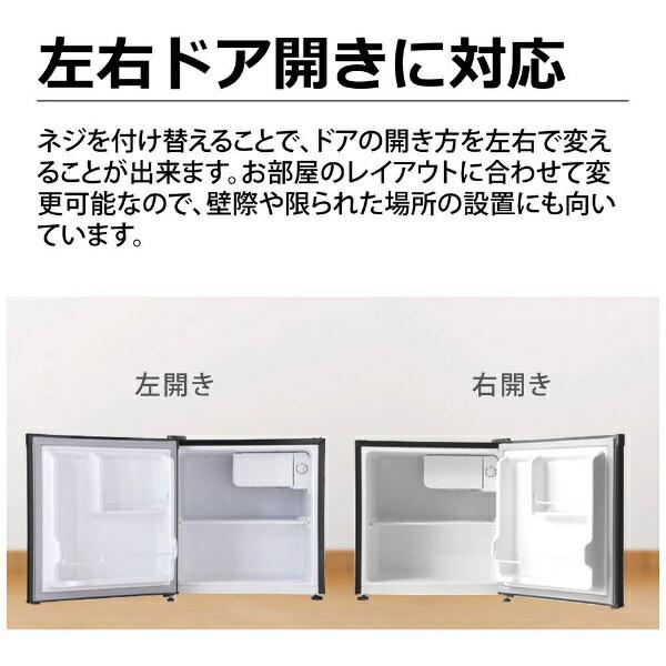 ウィンコドWINCOD冷蔵庫TOHOTAIYOダークウッドTH-46L1-WD[1ドア/右開き/左開き付け替えタイプ/46L][冷蔵庫一人暮らし小型新生活TH46L1WD]