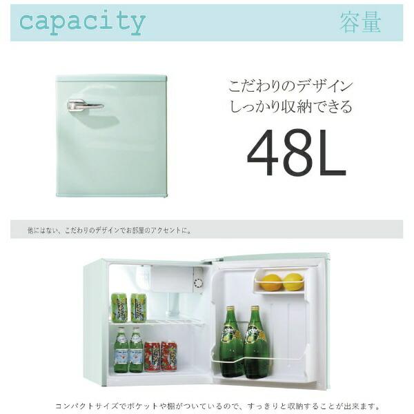 ウィンコドWINCODレトロ冷蔵庫TOHOTAIYOグリーンRT-148G[1ドア/右開きタイプ/48L][冷蔵庫一人暮らし小型新生活RT148G]