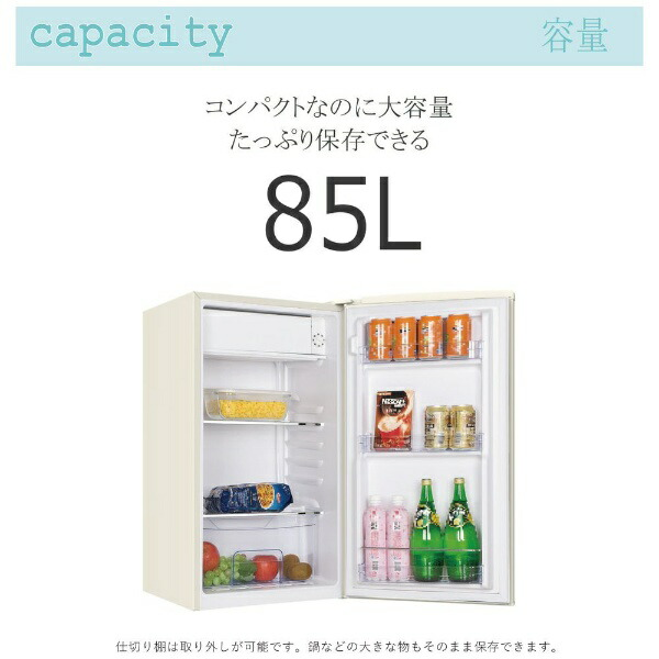 ウィンコドWINCODレトロ冷蔵庫TOHOTAIYOホワイトRT-185W[1ドア/右開きタイプ/85L][冷蔵庫一人暮らし小型新生活RT185W]