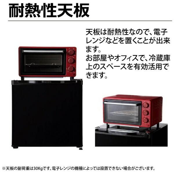 ウィンコドWINCOD冷蔵庫TOHOTAIYOブラックTH-46L1-BK[1ドア/右開き/左開き付け替えタイプ/46L][冷蔵庫一人暮らし小型新生活TH46L1BK]