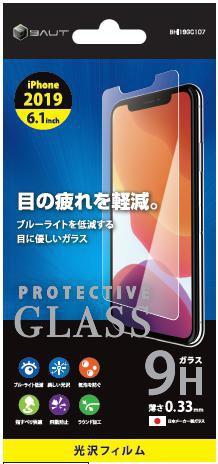 ティ・レイズTRCompanyiPhone116.1インチガラスフィルムブルーライトカット0.33mmBHI19GC107ブラック