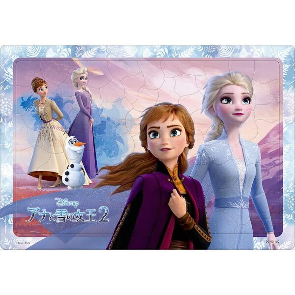 テンヨーチャイルドパズルDC-80-150アナと雪の女王2アナとエルサ