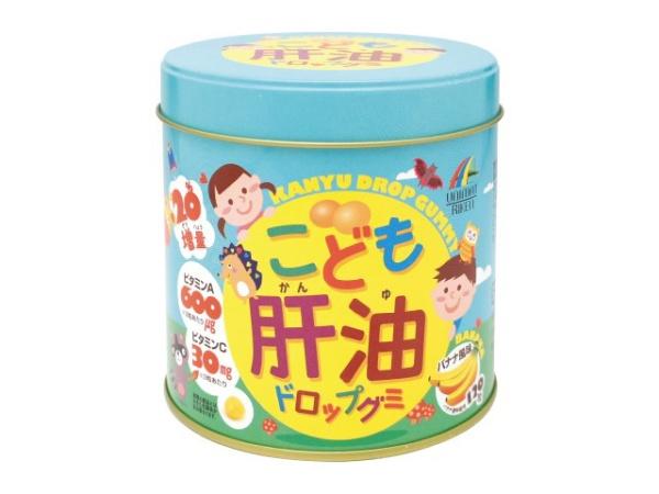ユニマットリケンこども肝油ドロップ缶タイプ(120粒)