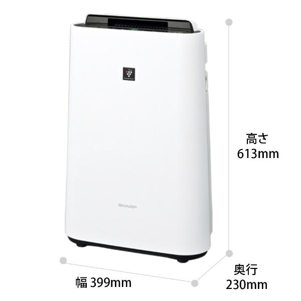 シャープSHARPKC-L50-W加湿空気清浄機ホワイト系【適用畳数:23畳/最大適用畳数(加湿):14畳PM2.5対応】ホワイト系[KCL50]
