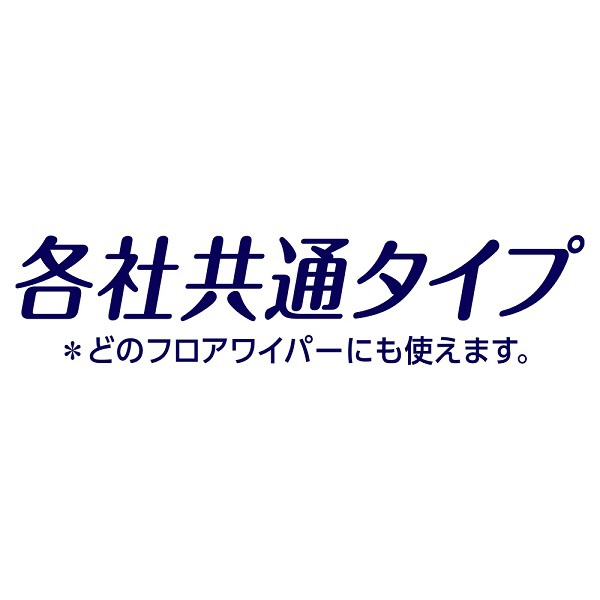 ユニチャームunicharmWave(ウェーブ)超毛束フロアドライシート(40枚)【rb_pcp】