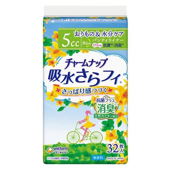 ユニチャームunicharmチャームナップ吸水サラフィ微量用消臭タイプ(32枚)
