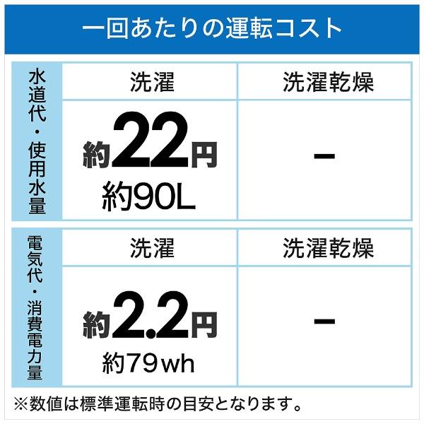 ハイアールHaier全自動洗濯機URBANCAFESERIES(アーバンカフェシリーズ)ステンレスブラックJW-XP2C55F-XK[洗濯5.5kg/乾燥機能無/上開き][洗濯機5.5kg]