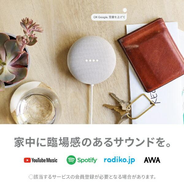 GoogleグーグルスマートスピーカーGoogleNestMiniチョークGA00638-JP[Bluetooth対応/Wi-Fi対応]