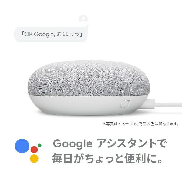 GoogleグーグルスマートスピーカーGoogleNestMiniチャコールGA00781-JP[Bluetooth対応/Wi-Fi対応]
