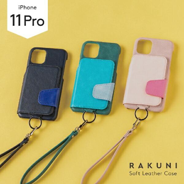 トーモtoomoRAKUNISoftLeatherCaseforiPhone11Prorak-19ips-ppnkスモーキーピンク