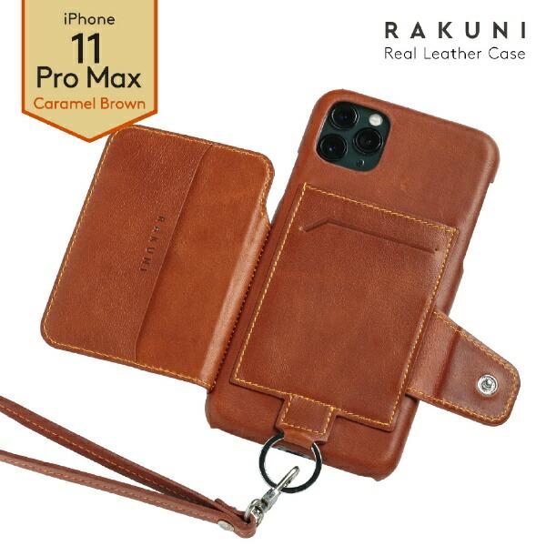 トーモtoomoRAKUNILeatherCaseforiPhone11ProMaxrak-19ipl-carキャラメルブラウン