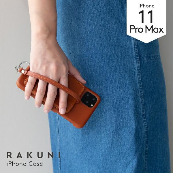 トーモtoomoRAKUNILeatherCaseforiPhone11ProMaxrak-19ipl-blkピュアブラック