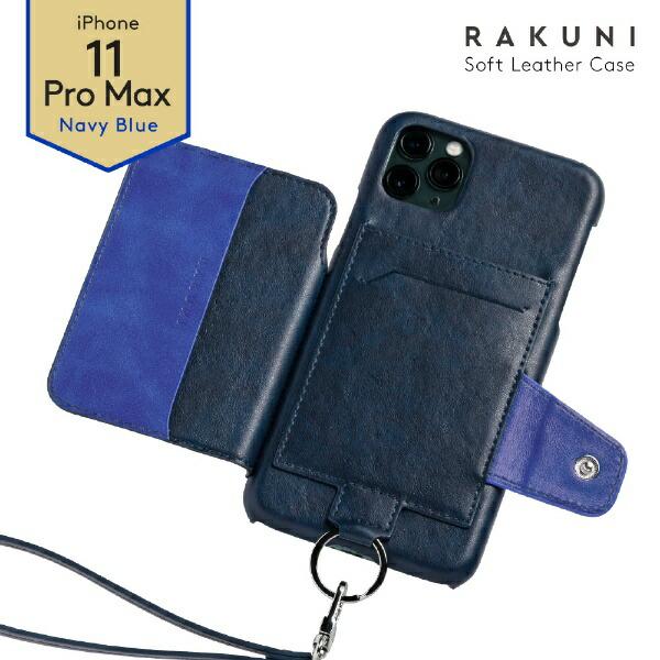 トーモtoomoRAKUNISoftLeatherCaseforiPhone11ProMaxrak-19ipl-pnvyネイビーブルー