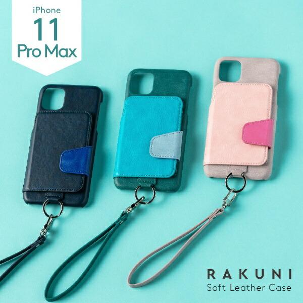 トーモtoomoRAKUNISoftLeatherCaseforiPhone11ProMaxrak-19ipl-pgrnレイクグリーン