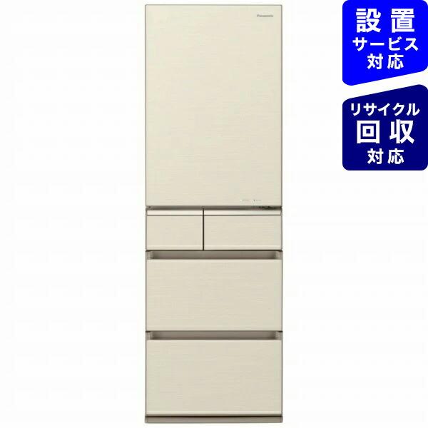 パナソニックPanasonic《基本設置料金セット》NR-E415PVL-N冷蔵庫PVタイプシャンパンゴールド[5ドア/左開きタイプ/406L][冷蔵庫大型NRE415PVL_N]