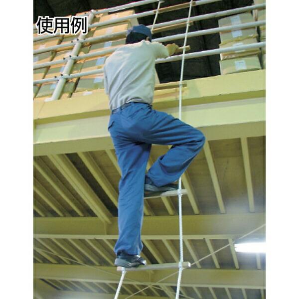 高木綱業TAKAGI高木避難用縄梯子12mm×5m29-01014322