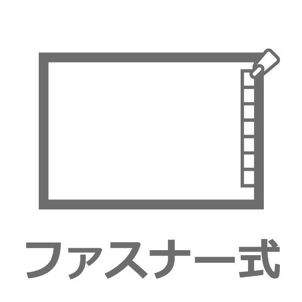 小栗OGURI【まくらカバー】イカットFF16105_53(43×63cm)