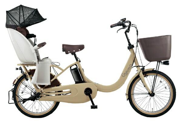 パナソニックPanasonic20型電動アシスト自転車ギュットクルームR・DX(マットキャメル/3段変速)BE-ELRD03T【2020年モデル】【組立商品につき返品不可】【代金引換配送不可】