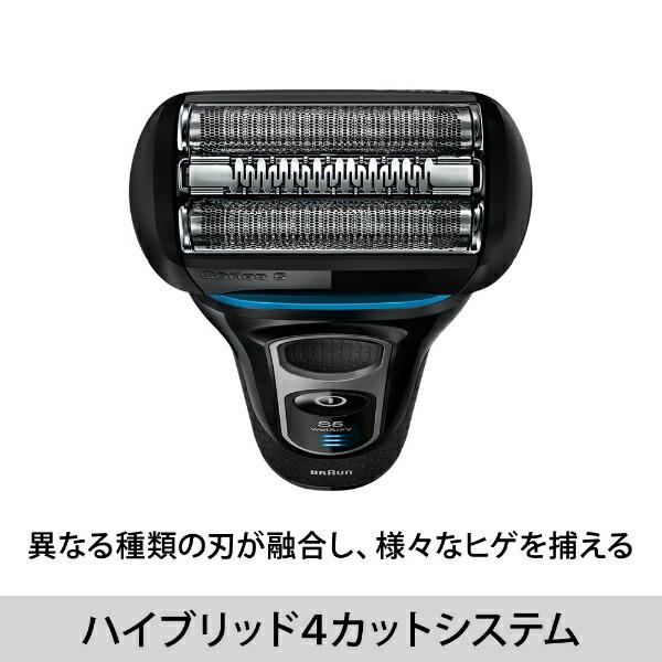 ブラウンBRAUN5147s-TOメンズシェーバーシリーズ5東京スペシャルエディションモデル[3枚刃/国内・海外対応][5147S]