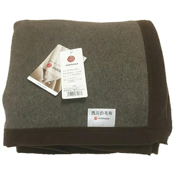 西川NISHIKAWAカシミヤ毛布(毛羽部分)MD9096F(シングルサイズ/140×200cm/ベージュ)【日本製】