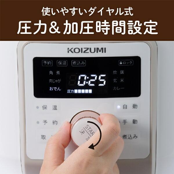 コイズミKOIZUMI電気圧力鍋ホワイトKSC4501W[大容量電気鍋3LKSC4501W]