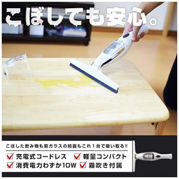 サンコーSANKOCEWAFWWB掃除機水が吸える掃除機スイトリーナースリム[CEWAFWWB]