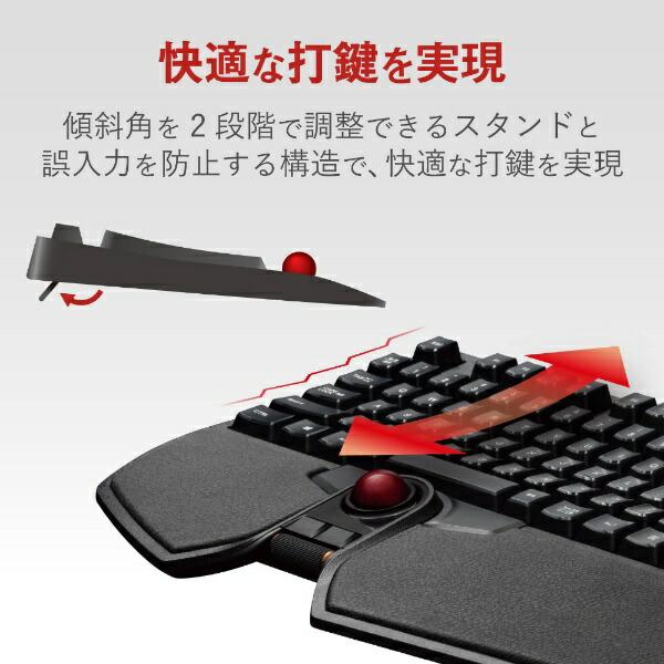 エレコムELECOMTK-TB01DMBKキーボードトラックボール付ブラック[USB/ワイヤレス][TKTB01DMBK]