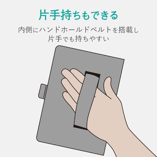 エレコムELECOMiPad10.2(第7/第8世代対応)ソフトレザー360度回転TB-A19R360WHホワイト