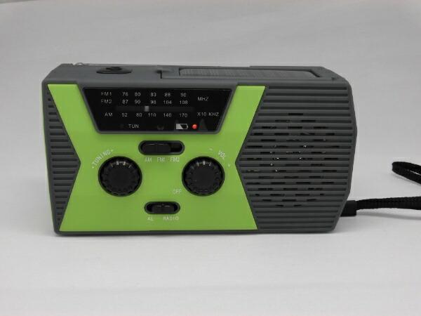 ヒースHI-SSHI8ソーラー手回し充電機能付き防災ラジオ[防滴ラジオ/AM/FM][HI8]