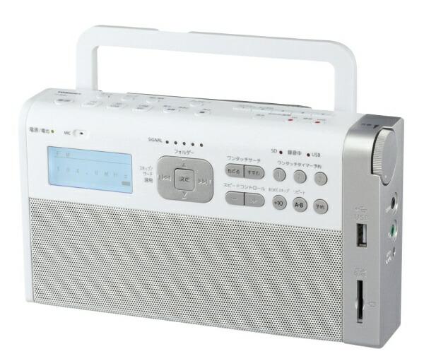 東芝TOSHIBASD/USB対応録音ラジオホワイトTY-RHR1(W)[AM/FM/ワイドFM対応][TYRHR1W]