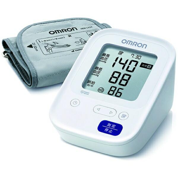 オムロンOMRON血圧計スタンダード19シリーズHCR-7101[上腕(カフ)式]