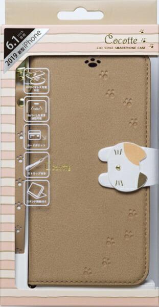 ナチュラルデザインNATURALdesigniPhone116.1インチ専用手帳型ケースCocotteBeigeiP19_61-COT05