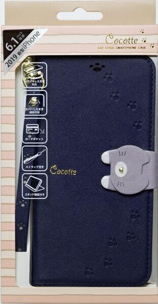 ナチュラルデザインNATURALdesigniPhone116.1インチ専用手帳型ケースCocotteNavyiP19_61-COT06