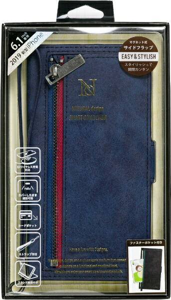 ナチュラルデザインNATURALdesigniPhone116.1インチ専用手帳型ケースz-lineBlueiP19_61-ZL03