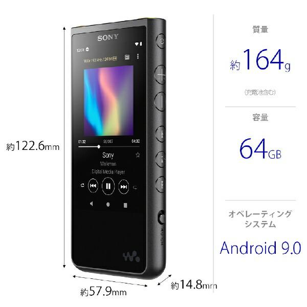 ソニーSONYウォークマンWALKMAN2019年モデルNWZX507BMZXシリーズブラック[64GB/ハイレゾ対応][ウォークマン本体][NWZX507BM]
