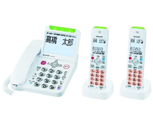 シャープSHARPJD-AT90CW電話機あんしん機能強化モデルホワイト系[子機2台][JDAT90CW]
