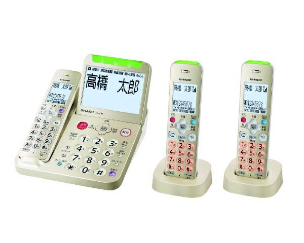 シャープSHARPJD-AT95CW電話機あんしん機能強化モデルゴールド系[子機2台/コードレス][JDAT95CW]