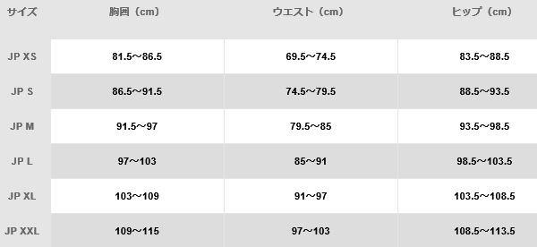 ナイキNIKEメンズフレンチテリークルースポーツウェアクラブ(Lサイズ/ブラック×ホワイト)BV2667