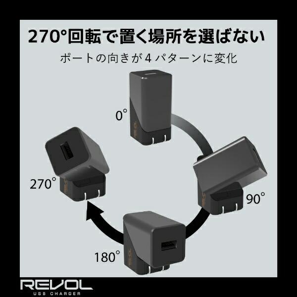 エレコムELECOM回転式AC充電器2.4A出力ブラックMPA-ACU06BK[1ポート]